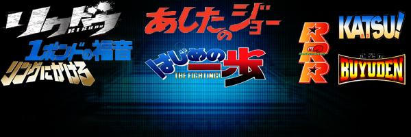 Animes & Mangas de Boxeo
